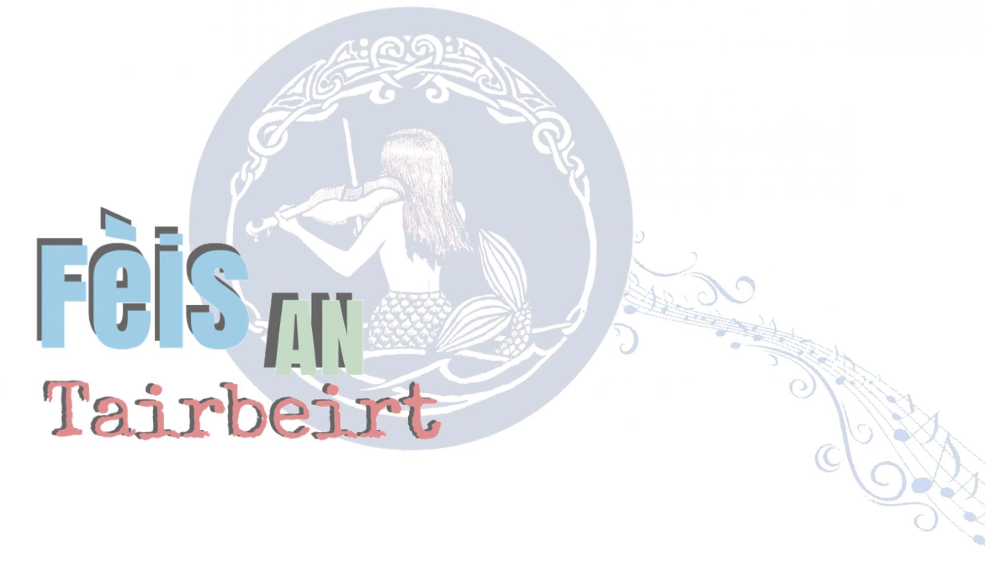 Fèis an Tairbeirt